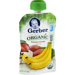 Gerber Organic 2nd Foods Baby Food beade87728d