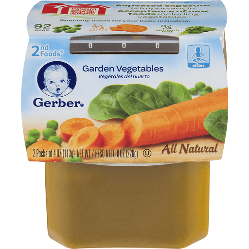 Gerber 2nd Foods Pea Carrot Spinach