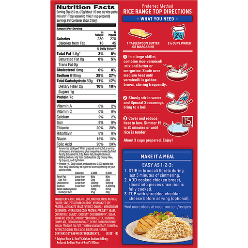 Rice A Roni Rice, Lower Sodium, Chicken Flavor