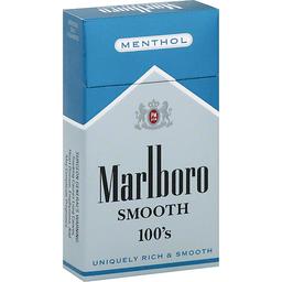 Cigarettes Arlans 2 Seabrook