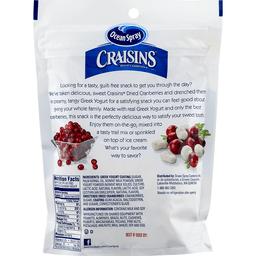 Ocean Spray Craisins Cranberries, Dried