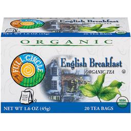 Tea | Arlans 2-Seabrook