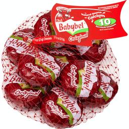 Mini Babybel® Original Snack Cheese, 10 Pack (7.5 oz)