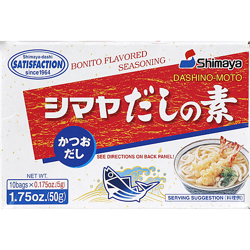 Shimaya Dashi Powder Katsuo