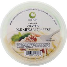 Packaged Cheese | Foodtown of Bellerose