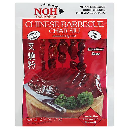Noh Chinese Bbq Mix
