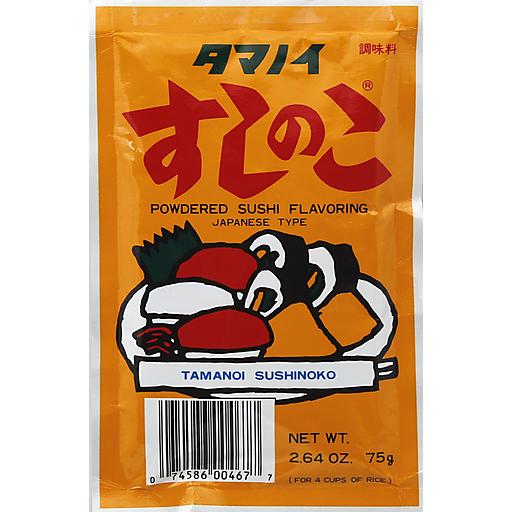 Tamanoi Sushinoko Rice Seasoning