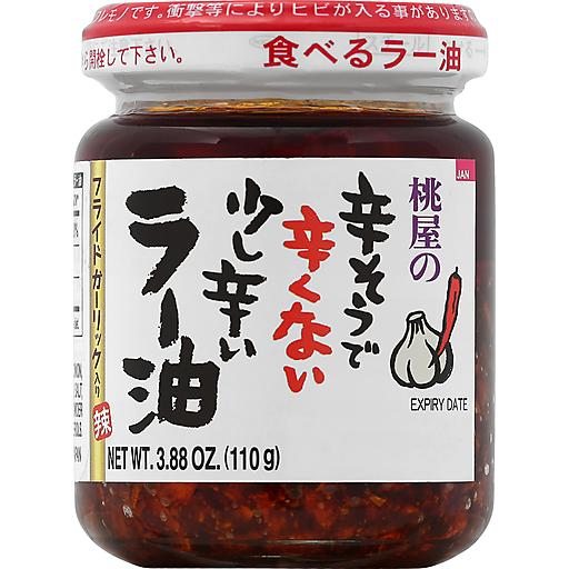 Momoya Oil Rayu Taberu Rayu