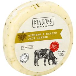 Cheddar | Sendiks Direct To Home
