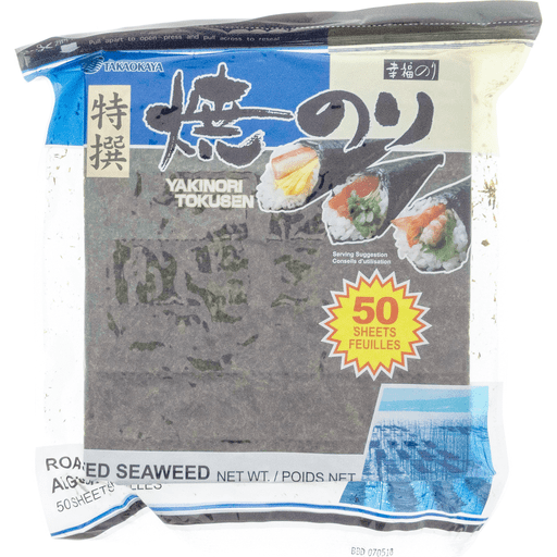 Takaokaya Nori Tokusen - Value Pack