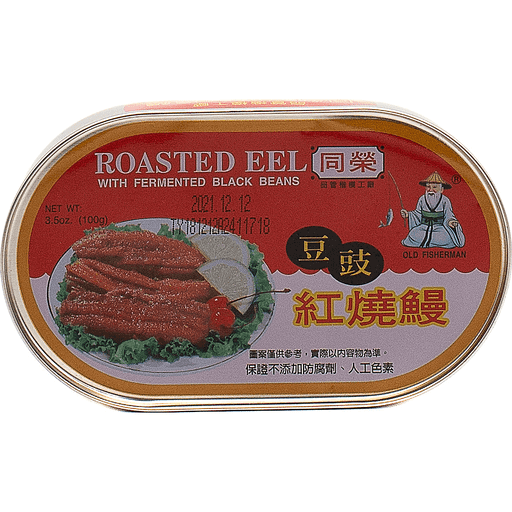 Fisherman Roasted Pike Eel W/Black Beans