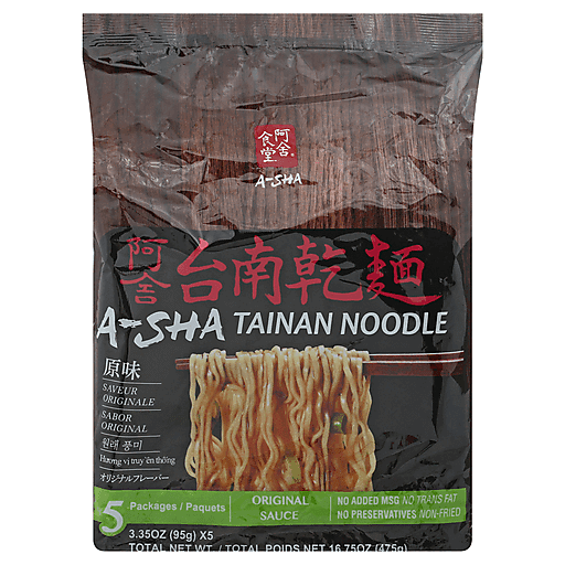 A-Sha Tainan Noodle Original - 5pk