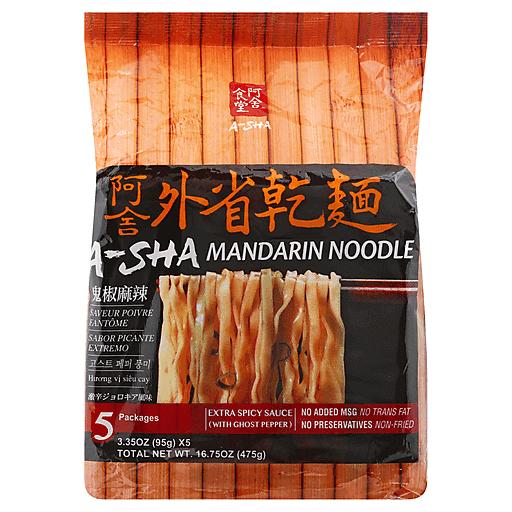 A-Sha Mandarin Noodle Extra Spicy - 5pk