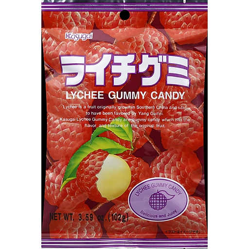 Kasugai Gummy Lychee