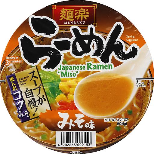 Hikari Menraku Miso Ramen