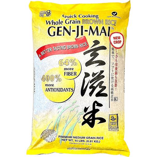 Genjimai Brown Rice