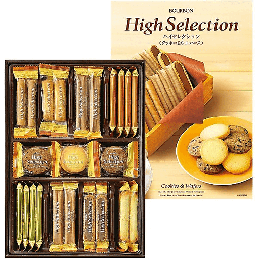 Bourbon Gift High Selection Cookies