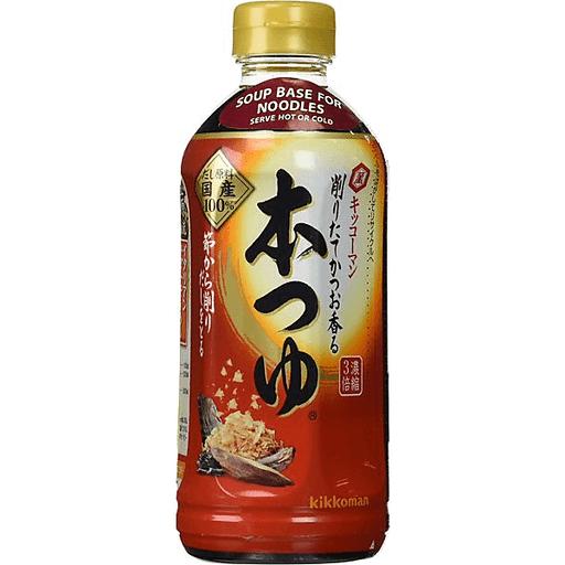 Kikkoman Hontsuyu Soup Base