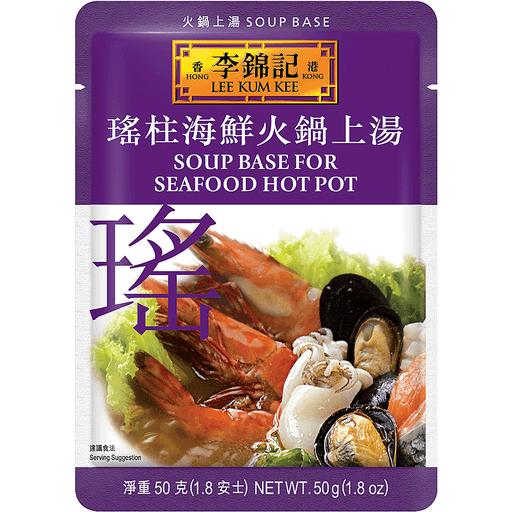 Lee Kum Kee Seafood Soup Base - Hot Pot