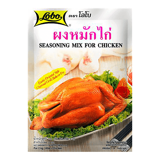 Lobo Chicken Seasoning Mix