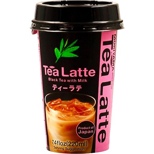 Moriyama Tea Latte