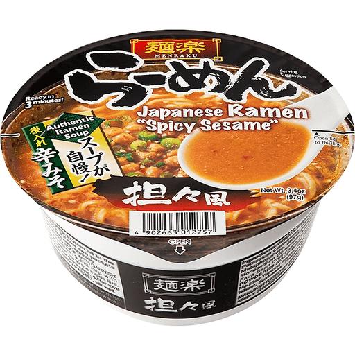 Hikari Ramen Bowl Menraku Spicy Sesame