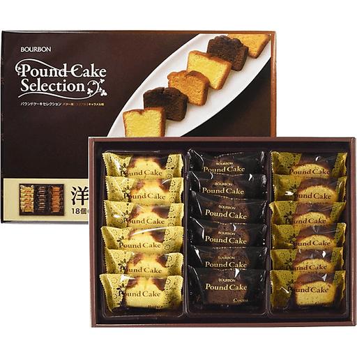 Bourbon Gift Pound Cake Selection