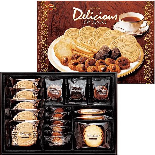 Bourbon Gift Delicious Cookies