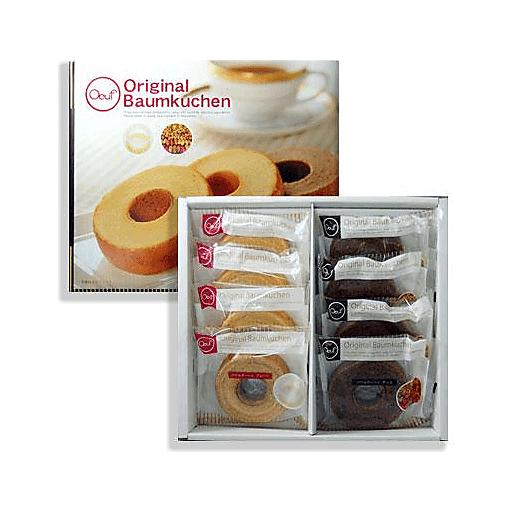 As Foods Gift Baumkuchen Original 8pc