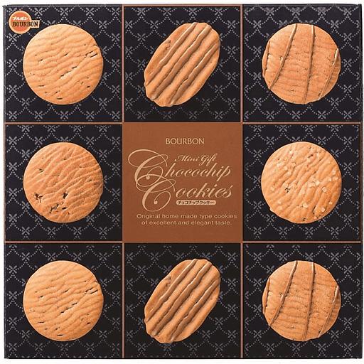 Bourbon Gift Box Choco Chip Cookie Tin