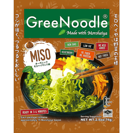 Greenoodle Miso Noodles